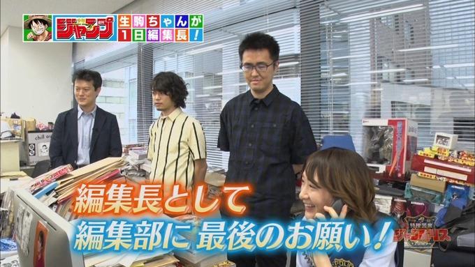 29 ジャンポリス 生駒里奈⑤ (2)