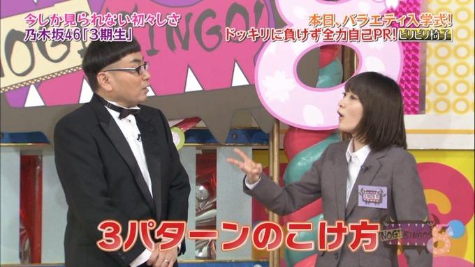 NOGIBINGO8 吉田綾乃クリスティー 自己PR (167)