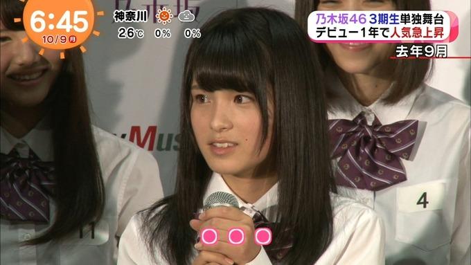 めざましテレビ 見殺し姫 (19)