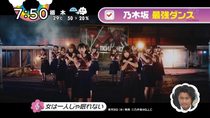 ZIP 女は一人じゃ眠れない MV (9)