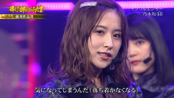 30 日本レコード大賞 乃木坂46 (56)