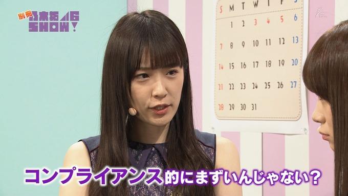 乃木坂46SHOW 高山一実 秋元真夏 コント (11)