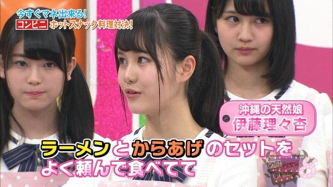 NOGIBINGO8 ホットスナック選手権 理々杏 蓮加 美月 麗乃 (27)