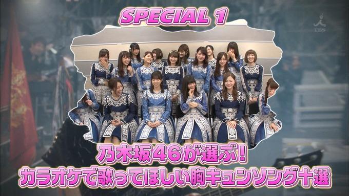 14 CDTV 乃木坂46① (20)