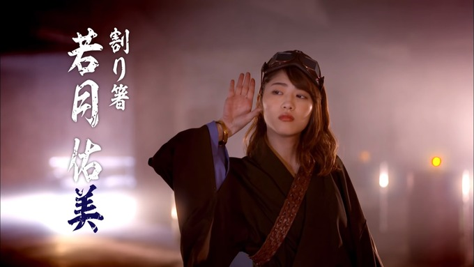 若様軍団 失恋お掃除人 MV (3)