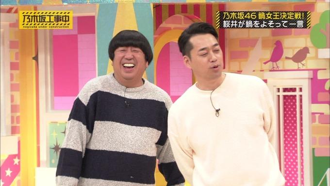 乃木坂工事中 鍋女王決定戦2② (7)