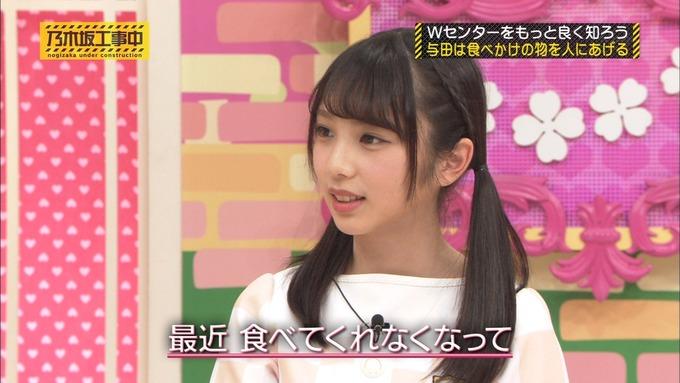 乃木坂工事中 Wセンターをもっと良く知ろう③ (20)