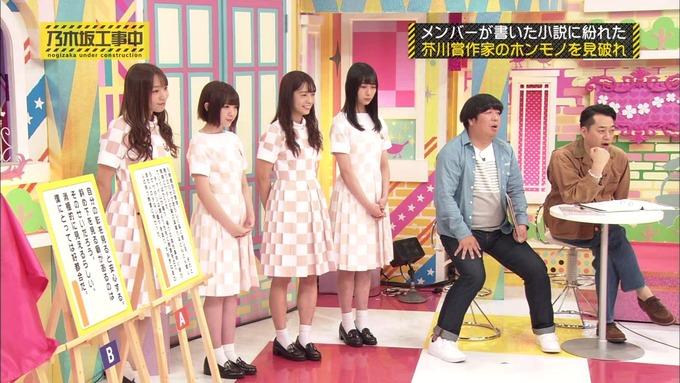 乃木坂工事中 センス見極めバトル⑧ (52)
