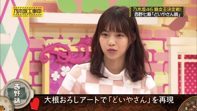 乃木坂工事中 鍋女王決定戦③ (18)