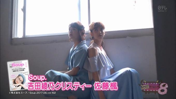 NOGIBINGO8 私服コーデ 向井葉月モデルデビュー (26)