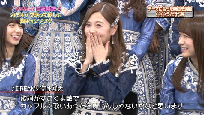 14 CDTV 乃木坂46① (64)