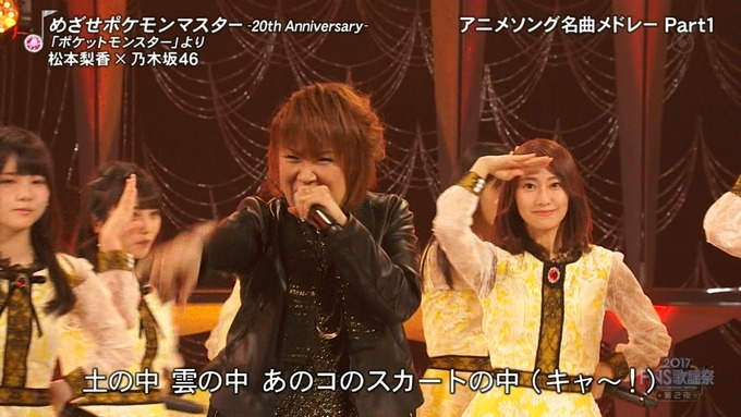 13 FNS歌謡祭 ① (11)