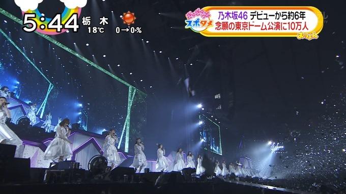 9 おは4 乃木坂46 真夏の全国ツアー2017東京ドーム (13)
