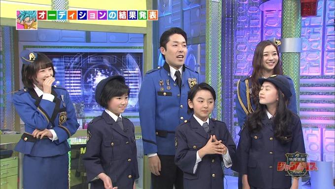 20 ジャンポリス 生駒里奈 (46)