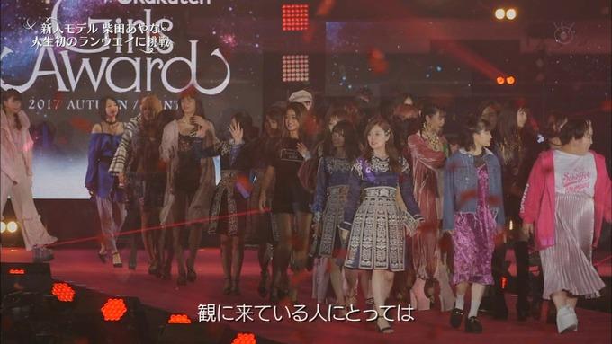 30 めざましテレビ GirlsAward  A (90)