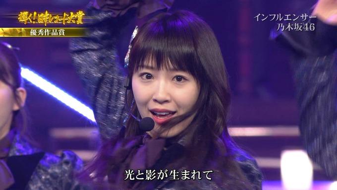 30 日本レコード大賞 乃木坂46 (92)