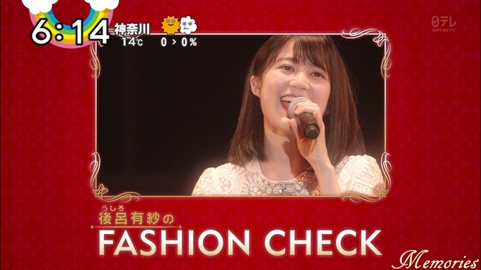 ZIP 生田絵梨花ソロコンサート (1)