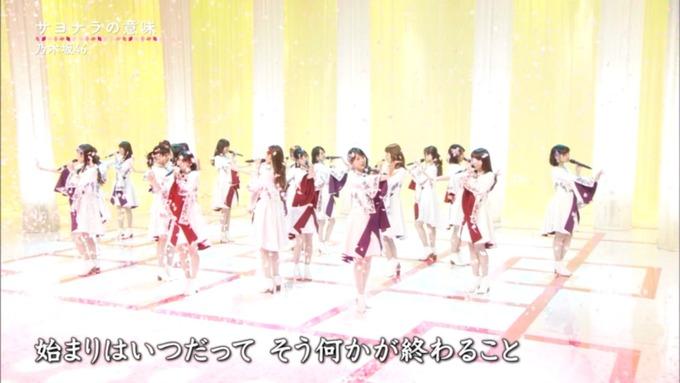 卒業ソング カウントダウンTVサヨナラの意味 (127)