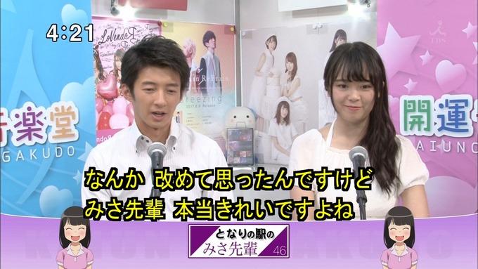 9 開運音楽堂 衛藤美彩 (36)