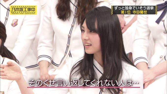 乃木坂工事中 将来こうなってそう総選挙2017④ (35)