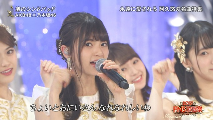 6 FNS歌謡祭④ (31)