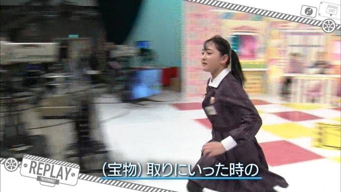 乃木坂工事中 齋藤飛鳥が向井葉月を紹介 (459)