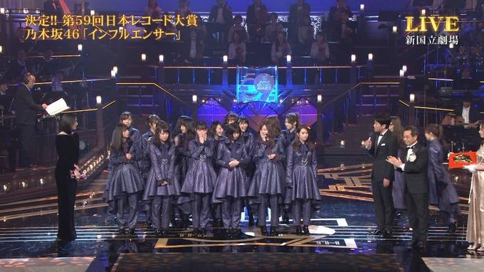 30 日本レコード大賞 受賞 乃木坂46 (28)