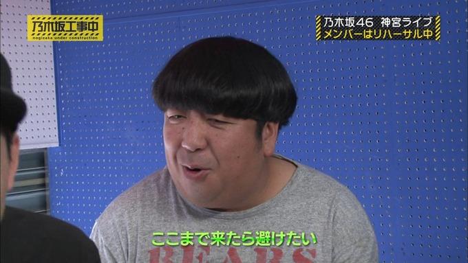 乃木坂工事中 日村密着④ (22)