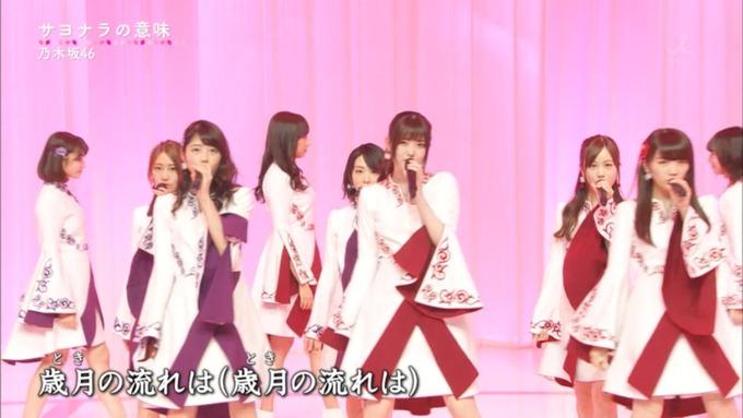 卒業ソング カウントダウンTVサヨナラの意味 (35)
