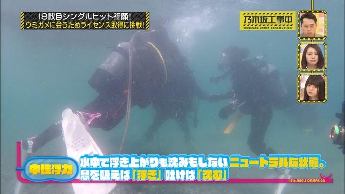 乃木坂工事中 18thヒット祈願③ (15)