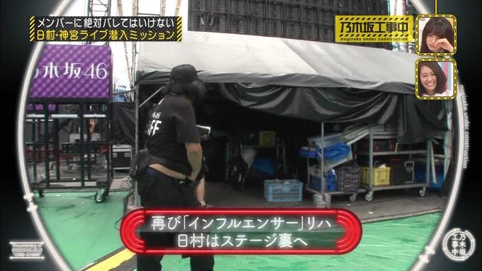乃木坂工事中 日村密着⑥ (130)