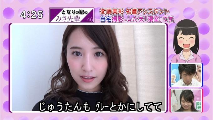 22 開運音楽堂 衛藤美彩 (17)