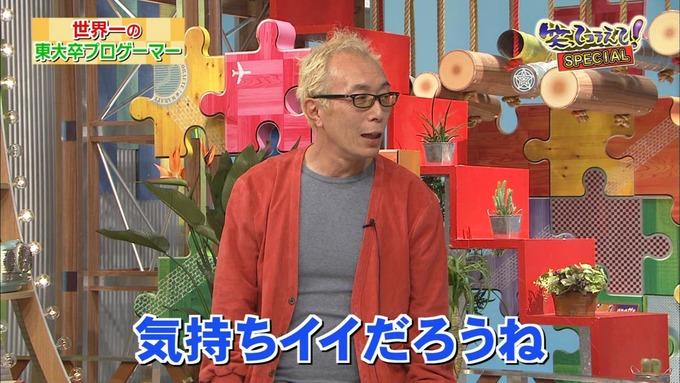 23 笑ってこらえて 齋藤飛鳥 (84)