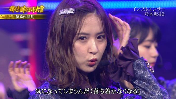 30 日本レコード大賞 乃木坂46 (58)