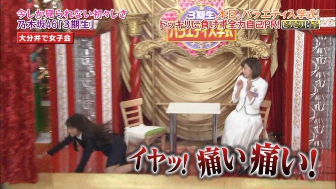 NOGIBINGO8 吉田綾乃クリスティー 自己PR (79)