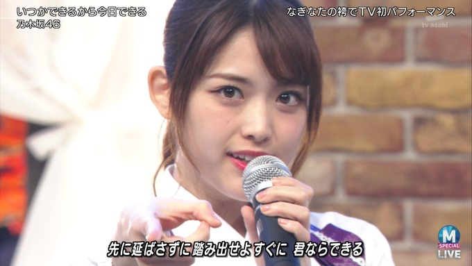 13 Mステ 乃木坂46③ (38)