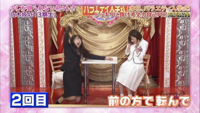 NOGIBINGO8 吉田綾乃クリスティー 自己PR (177)