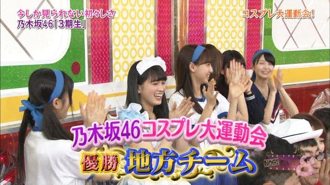 NOGIBINGO8 コスプレ大運動会 久保史緒里VS向井葉月2 (53)
