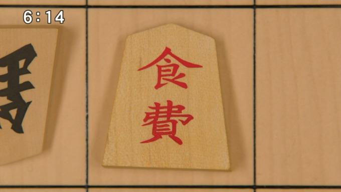 伊藤かりん 第一生命CM (8)