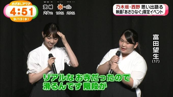 めざましアクア あさひなぐ 舞台挨拶 (14)