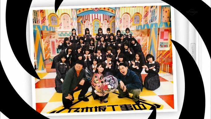 乃木坂工事中『ラスト奈々未』メッセージ (20)