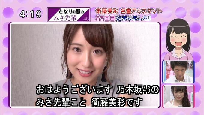 9 開運音楽堂 衛藤美彩 (3)
