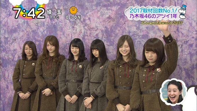 ShowbizAward 2017 乃木坂46 (20)