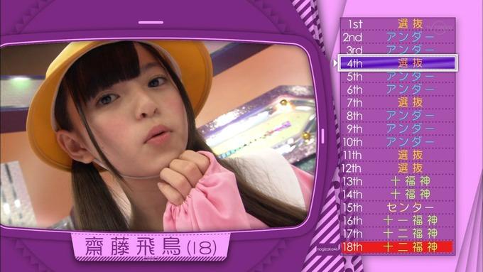 乃木坂工事中 18thシングル選抜 齋藤飛鳥 (5)