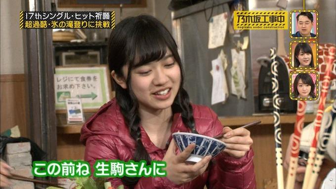 乃木坂工事中『17枚目シングルヒット祈願』氷の滝登り(15)