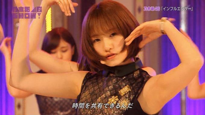 乃木坂46SHOW インフルエンサー (65)