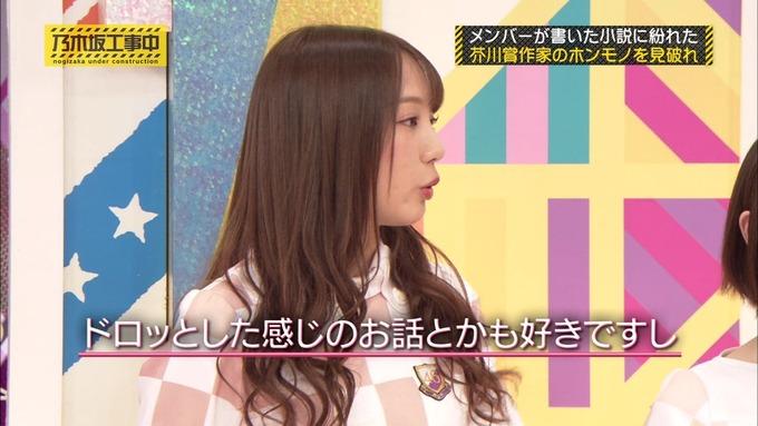 乃木坂工事中 センス見極めバトル⑧ (24)