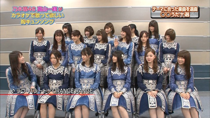 14 CDTV 乃木坂46① (76)