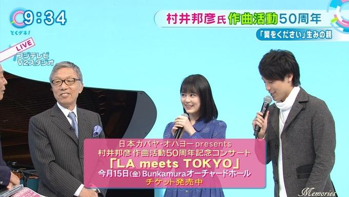 5 とくダネ 生田絵梨花 (30)