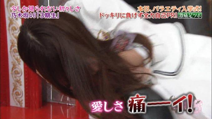 NOGIBINGO8 梅澤美波 自己PR (129)